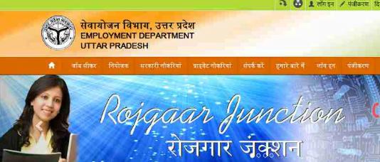 REGISTRATION PROCESS FOR UTTAR PRADESH BEROJGARI BHATTA 2020